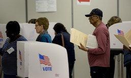 เลือกตั้งประธานาธิบดีสหรัฐ ใครออกเสียงลงคะแนนได้บ้าง
