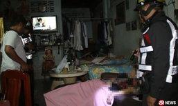 ลูกชายช็อก ออกจากบ้านไม่กี่ชั่วโมง กลับมาเจอศพพ่อแม่ถูกฆ่าโหดเหี้ยม