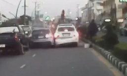 ชาวบ้านถูกแก๊งยาบ้าขับรถชน ต้องจ่ายค่าซ่อมรถเอง!