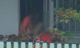 ตำรวจแจ้งข้อหาแม่โหด ทำร้ายร่างกายลูกแชร์ว่อนเน็ต