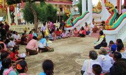 ชาวบ้านแตกตื่น รอยพญานาคโผล่หน้าโบสถ์ ขณะทำพิธีบวชพระ ฮือฮาแห่ดูทั้งหมู่บ้าน