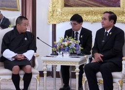 นายกฯต้อนรับทูตภูฏาน-ซาบซึ้งจัดแสดงความอาลัยร.9