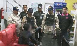 บุกตรวจร้านเกมเมืองบุรีรัมย์ พบเด็กฉี่ม่วงเพียบ