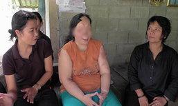 วอนช่วยสาวชุมพร ถูกสาดน้ำกรดตาบอดกว่า 4 ปี