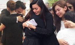 ปีที่แสนเศร้า 10 คนดังสุดอาลัย สูญเสียคนในครอบครัว