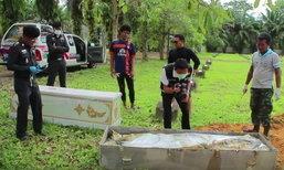 ญาติขอรับศพเหยื่อสึนามิ หลังผ่านมา 12 ปี เหลือ 400 กว่าร่างยังไม่สามารถพิสูจน์ได้