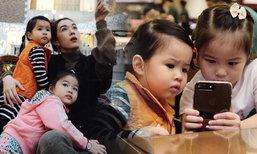 """น่ารักบังเกิด """"มายู"""" ควง """"นิริน"""" เที่ยวเมืองนอกครั้งแรก"""