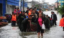 รวมบัญชีรับบริจาคช่วยน้ำท่วมภาคใต้  2560