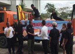 ธารน้ำใจชาวจันทบุรีช่วยเหลือผู้ประสบภัยภาคใต้