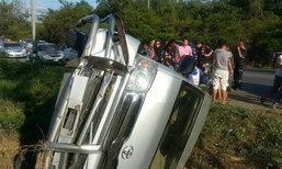 รถตู้ชนท้ายกันบนถนนสาย 304 ปราจีนบุรี เจ็บ 15 คน