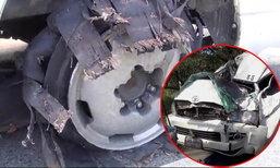 ตร.พบรถตู้ใช้ยางเก่า-ไม่มีดอก ทำให้เกิดอุบัติเหตุคนขับเสียชีวิต