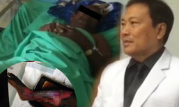 หมอแจงลุงถูกแมวข่วนจนขาเน่า  เกิดจากโรคแบคทีเรียกินเนื้อ