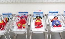สุดเก๋   โรงพยาบาลเปาโล จับทารกแรกเกิดแต่งตัวต้อนรับเทศกาลตรุษจีน