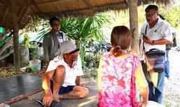 หนุ่มเมาเหล้าบุกบ้านข่มขืนป้าวัย 67ปี ต่อหน้าหลานสาว   สุดท้ายถูกชาวบ้านรุมประชาทัณฑ์