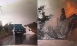 คลิปวินาทีระทึก รถพ่วงเบรกแตกชนยับ 11 คัน ไฟลุกท่วม