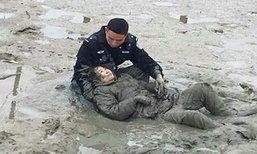 คนชื่นชม! ตำรวจจีนลุยโคลน นั่งพยุงช่วยคนแก่ล้มตกสระจนตัวแข็ง