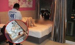 อนาถ! สาวเมาไม่ได้สตินอนเฝ้าศพสามี ดับเปลือยปริศนาคาโรงแรม