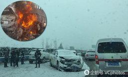 ทหารหอบหิมะดับไฟหลังรถชนกันระนาวจนไฟลุก เพราะหิมะตกหนัก