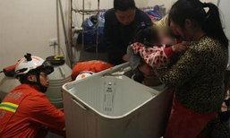 แตกตื่นทั้งบ้าน! เด็กหญิง 6 ขวบ ตกเครื่องซักผ้าติดถังปั่นแห้ง
