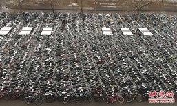 ตะลึง จักรยานเก่ากว่า 2 พันคัน ถูกทิ้งจอดเรียงจนเป็นสุสาน