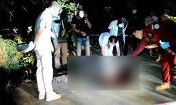 ตำรวจกรุงเก่า ยิงตัวตายกลางสนามบาส