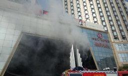 ไฟไหม้สยองโรงแรมกลางเมืองจีน ตาย 3 ศพ คาดยังมีเพิ่มอีก