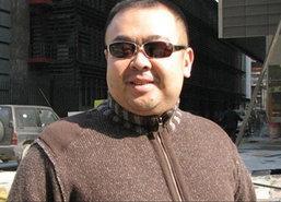 มาเลย์เล็งออกหมายจับทูตโสมแดงพัวพันสังหารคิมจองนัม