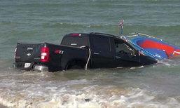 เผลอหลับริมทะเล ตื่นมารถจมไปครึ่งคัน