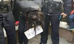 """หญิงถูกจับแขวนป้ายคล้องคอประจาน """"ฉันเป็นขโมย"""""""