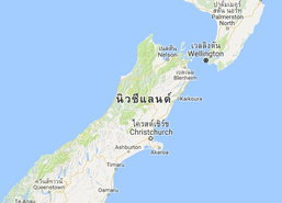 เป็ดปรุงสุกไทยผ่านการรับรองเตรียมส่งออกนิวซีแลนด์