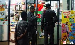 พัทลุงปืนดุ บุกตามยิงหนุ่มคู่อริ คาเคาน์เตอร์ร้านเซเว่น