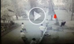 คลิปสลด นักเรียนวิ่งเล่น พลัดตกบ่อปูนลึก30 เมตร เสียชีวิต