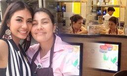 ชื่นชม! คุณแม่น้ำตาล ชลิตา ยังทำงานเป็นพนักงานที่สุวรรณภูมิ แม้ลูกสาวโด่งดัง
