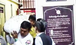 สลด! ลุงวัย 64 ใช้กางเกงผูกคอดับคาห้องขัง หลังถูกจับยาบ้า 10 เม็ด