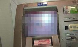 สุดงง! ยังไม่ทันเสียบบัตร ATM ตู้ปล่อยเงินออกมาเป็นปึก