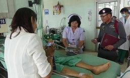 หญิงชราวัย 66 อยู่ตัวคนเดียว ถูกทำร้ายอาการสาหัส! สลด พบร่องรอยคล้ายถูกข่มขืน