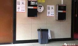 """จีนติดตั้ง """"เครื่องจ่ายกระดาษทิชชูด้วยการสแกนใบหน้า"""" หลังเจอปัญหาคนแห่ดึงเพราะฟรี"""