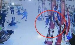 ระทึกขวัญ! ชายคลุ้มคลั่ง ถือมีดอาละวาดในสถานีรถไฟหัวหิน