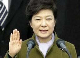 อดีตผู้นำเกาหลีใต้ลั่นให้ปากคำตามสัตย์จริง