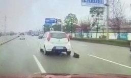 2 หญิงโหด จับหมามัดติดท้ายรถ ขับลากถนน พลเมืองดีช่วยส่งรพ.จนรอดมาได้
