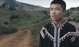 """ตร.เผยเคยล่อซื้อยาบ้าจาก""""ชัยภูมิ ป่าแส"""" นักกิจกรรมชาวลาหู่  พบเส้นทางการเงินผิดปกติ ใช้รถทะเบียนปลอม"""