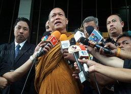 พศ.จ่อแจ้งความเอาผิดลูกศิษย์พระพุทธะอิสระ