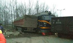 รถบรรทุกชนรถไฟตกรางที่จีน คนขับรถไฟเจ็บสาหัส