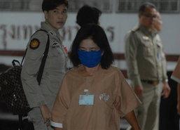 ศาลนัดสืบพยานโจทก์คดีหญิงไก่ค้ามนุษย์17ต.ค.นี้