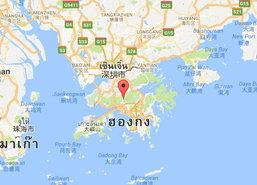 ผู้ประท้วงฮ่องกงกำลังเจอข้อหาหลังได้ผู้นำคนใหม่