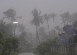 อุตุฯเตือนใต้ฝนเพิ่มหนักบางแห่งเหนืออีสานตกฟ้าคะนอง