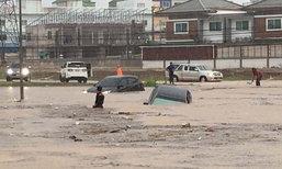 ระยองอ่วม น้ำท่วมหลายจุด-รถจมน้ำเสียหาย