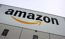 Amazon สยายปีก ซื้อร้านค้าออนไลน์ตะวันออกกลาง
