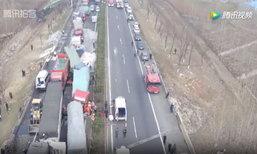 รถชนกันยับ 22 คันในจีน เจ็บ 10 ดับ 2