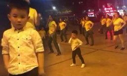 เด็กชาย 4 ขวบ แดนซ์ออกกำลังกายกับบรรดาคุณป้า เป๊ะทุกท่า!